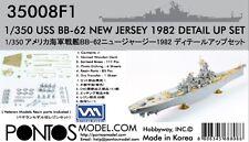 PONTOS MODEL 1/350 USS New Jersey BB62 1982 Detail Set for TAM PON350081