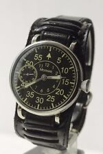 Russian Soviet Vintage Wrist Watch Military Style Mechanical / Serviced
