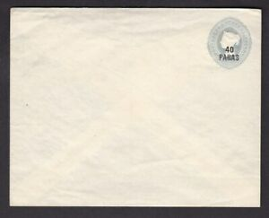 Levant GB QV 2½d stationery envelope ovpt 40 Paras - fine and clean