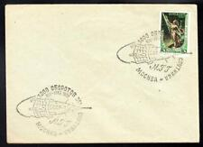 Space Exploration SPUTNIK 3 SATELLITE LAUNCH 1958 Russia Space Cover (A5660)