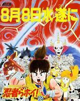 Ninja Ra Hoi! Ishido Famicom FC Game Boy GB 1990 GAME MAGAZINE PROMO CLIPPING
