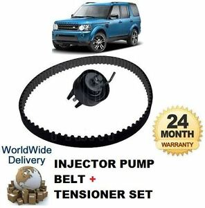 FOR LAND ROVER DISCOVERY 2.7TD 2009-2012 INJECTOR PUMP BELT + TENSIONER KIT