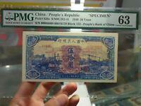 "Rare! 一版人民币蓝火车票样 1949 China Banknote First Edition 50 Yuan, PMG63, ""SPECIMEN"""