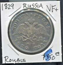 RUSSIA - BEAUTIFUL HISTORICAL NICHOLAS I SILVER ROUBLE, 1829 СПБ НГ, C# 161