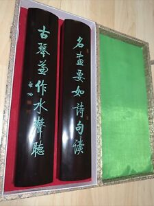 Chinese Poems Wood Box, Twin solid wood block