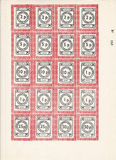 1971 STRIKE MAIL SUTTON & BELMONT DECI COMMEMORATIVE FULL SHEET OF 20 STAMPS MNH