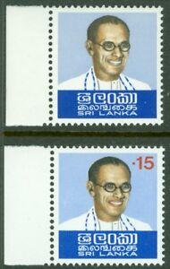 EDW1949SELL : CEYLON 1974 Scott #486 ERROR. Missing value. Very Fine, Mint NH.