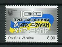 Ukraine 2019 MNH Act of Unification Ukrainian Republics 1v Set Stamps