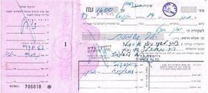 Original Israel Bank of Israel Safety Check 1 shekel