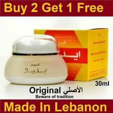 Ideal Cream 30 ml For Acne And Blemish Anti-Acne كريم ايديال - BUY 2 GET 1 FREE