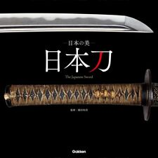 Japanese Beauty Japanese Sword The Japanese Sword: Collection Book