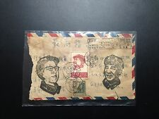 CN36 China Stamp 1967 W4  COVER *specimen* (8 fen) Portrait of Chairman Mao