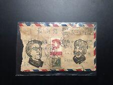CN36 China Stamp 1967 W4  COVER *specimen* (8 fen) Portrait of Chairman Mao