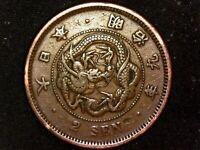 2 sen 1876 Japón era Meiji (a3)
