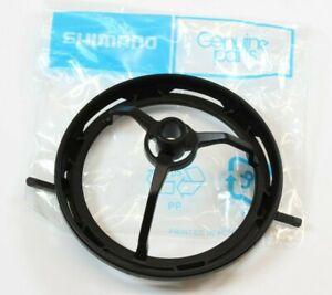 SHIMANO LINE SAFETY GUARD FOR ULTEGRA 14000 XTD / BAITRUNNER XTB / SPOD RD19329