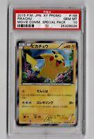 PSA 10 GEM MINT Pikachu 156/XY-P JAPANESE Promo Pokemon Card Movie Special Pack