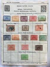 Stamps - Nepal Early Mix Used MM Source Of Page Notes Unknown
