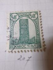 MAROC 1943-44, timbre 207, TOUR HASSAN RABAT, oblitéré, VF USED STAMP, MOROCCO