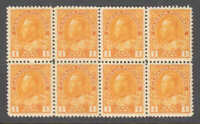 CANADA 105 BLOCK 8 OG NH-H U/M-M/M VF $340 SCV FOR 8 SINGLES