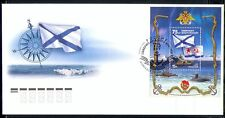 Russia 2008 Navy/Ships/Submarine/Flags m/s FDC (n30306)