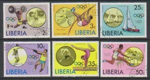 Liberia - 1976, Olympic Games, Montreal set - CTO - SG 1270/5 (g)