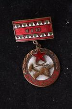 Hungary Hungarian MHSz Medal Excellent Labor Badge Civil Defense Communist