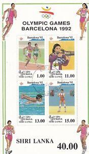 Sri Lanka 1992 Olympic Games Miniature Sheet Used