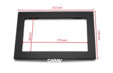 04411 2-DIN Radioblende für Universal frame für 2-DIN installation (173*98 / 212