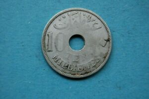 EGYPT - 1917 - AH 1335 - TEN (10) MILLIEMES EGYPT COPPER NICKEL COIN