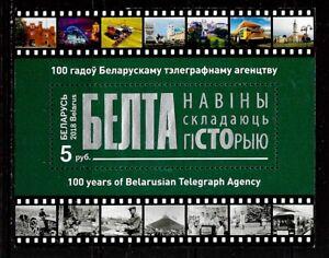 2018 Belarus miniature sheet 100 years Belarusian Telegraph Agency that is used