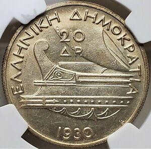 20 Drachmai 1930 Poseidon ΠΟΣΕΙΔΩΝ Greece Second Hellenic Republic MS62 NGC !