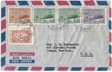 SAUDI ARABIA 1953 US RAILWAY INAUGURATION ISSUE TIED ON AIR MAIL DHAHRAN TO NY