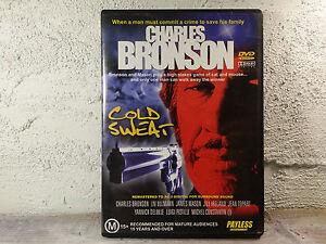 Cold Sweat - DVD -1970 - Charles Bronson DRUG REVENGE MOVIE - REGION 4