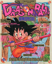 DRAGON BALL Adventure special Art Book Jump editing1987