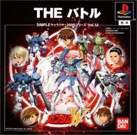 PS1 Shin Mobile Suit Gundam The Battle Japan PS PlayStation 1 F/S