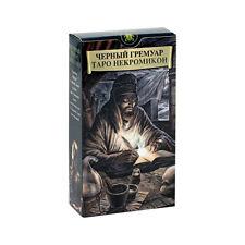 Dark Grimoire Tarot Russian Edition 78 Cards Deck