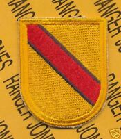 75th Inf Korean Airborne Ranger Assn LRP LRRP patch