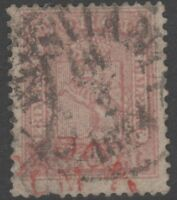 Norway 9 Interesting Partial London Cancel !