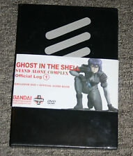 Ghost in the Shell: Stand Alone Complex Official Log 1 DVD and Book