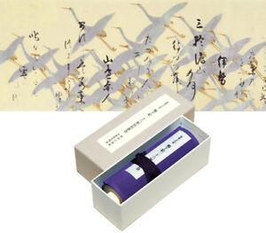 Anthology with Crane Design handscroll Japanese treasure reproduction sotatsu