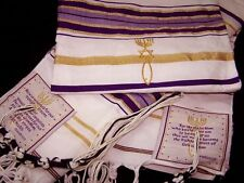 Purple Gold New Covenant Messianic Jewish Tallit Talit Prayer Shawl & Talis Bag