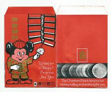 CHARTERED BANK Rare Vintage ANG POW RED PACKET x 2pcs