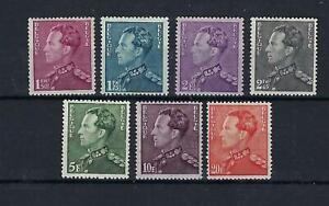 [LK15810] Belgium N°429/435 Royalty MH * COB € 56,00 MIX