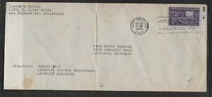 US;1944; FDC; MOTION PICTURE; 3c; OCT 31; HOLLYWOOD STATION; Scott# 926