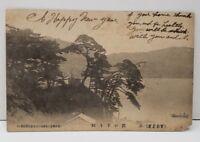 Japan Miyaho, Tokyo Landscape c1909 Photo Postcard C5