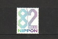 JAPAN 2017 GREETINGS SIMPLE 82 YEN SINGLE STAMP IN FINE USED CONDITION