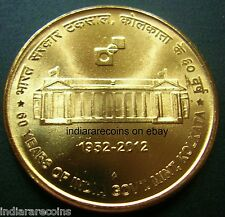 Indien Inde India Government Mint Kolkata Alipore Coin 5 Rs Unc NEW 2012