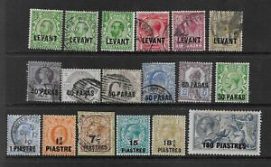 Collection of mixed mint & good used Levant, Paras & Piastres stamps.