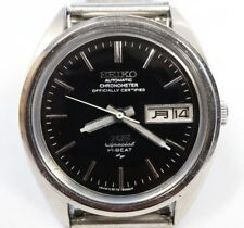Vintage! KING SEIKO Hi-Beat CHRONOMETER Automatic Men's Watch Day Date 5246-6000