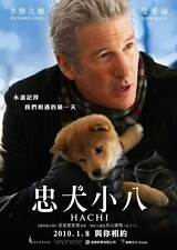 HACHIKO: A DOG'S STORY Movie POSTER 27x40 Taiwanese Richard Gere Sarah Roemer